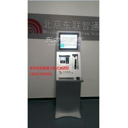 东联智通航空公司专用立柜式酒精测试仪图片