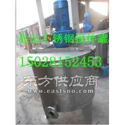 不锈钢搅拌罐不锈钢加热搅拌罐厂家定制图片