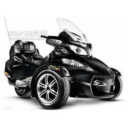 進口摩托龐巴迪CAN-AM豪華三輪摩托跑車圖片