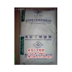 台湾南亚PP 3219M3加玻纤 阻燃级图片