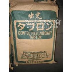 日本出光PCIRY2200 注塑级高流动性 脱模性好图片