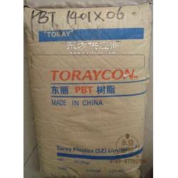PBT4284 X01耐电压性PBT日本东丽图片