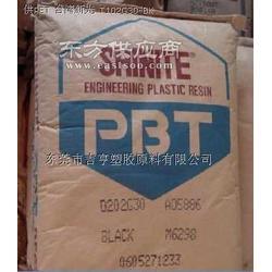 供台湾新光PET、T102G30-BK、玻纤增强、阻燃图片