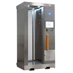 WCM1000 全身污染监测仪 全身污染监测仪 C1门 全身辐射监测C1门图片