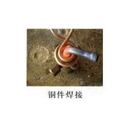 焊接机铜件焊接机图片