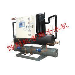风冷冷水机,东星制冷(在线咨询),冷水机