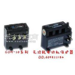 GDH-20/20AP图片