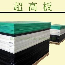 超高分子量聚乙烯板、超高分子量聚乙烯板加工件、长青管业图片