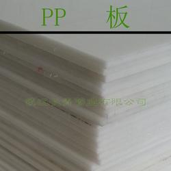 聚丙烯板加工,聚丙烯板,长青管业(查看)图片