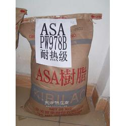 ASA 台湾奇美 PW-978B 高级代理图片