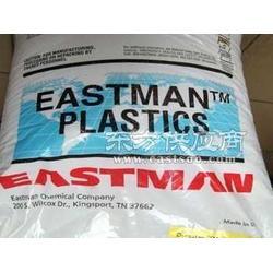 PCTG运动水壶塑胶原料 美国伊士曼TX2001图片