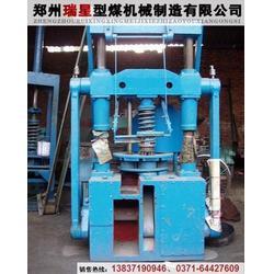 煤球机、查询太原煤球机、瑞星型煤机械图片