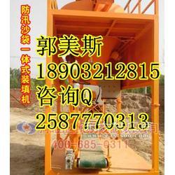 冀虹牌WX-JH600一体式防汛沙袋装填机图片