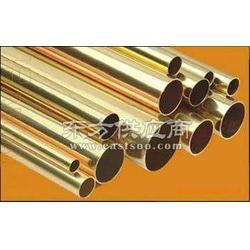 黄铜管,大口径黄铜管多少钱