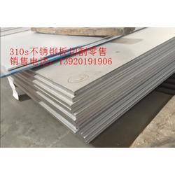 06Cr25Ni20钢板,06Cr25Ni20钢板现货,06Cr25Ni20钢板(现货)图片