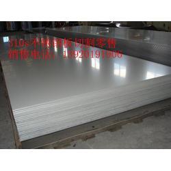 06Cr25Ni20不锈钢板希望和您合作图片