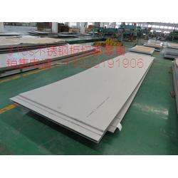 06Cr25Ni20材质不锈钢板详细介绍图片
