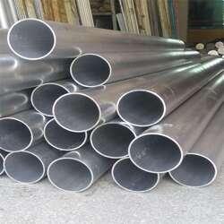 铝合金机壳用606铝管-常用规格表图片