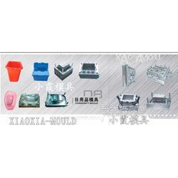 大号塑料家用塑料桶塑料模具图片