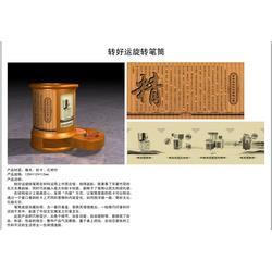 贵州省名片盒|办公名片盒|金立激光图片