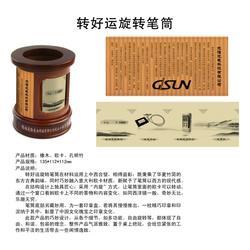 名片盒生产厂家,山东省名片盒,金立激光图片
