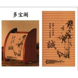 【天津名片盒】 竹制名片盒 金立激光图片