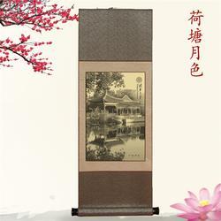 江苏省画、研山铭画、金立激光图片