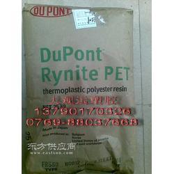 PET FR543 美国杜邦 防火PET FR543 43玻纤图片