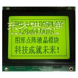 LCD12864显示屏图片