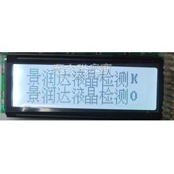 12232液晶显示屏生产厂家图片