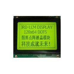 LCD16032液晶模块LCD16032液晶显示屏图片