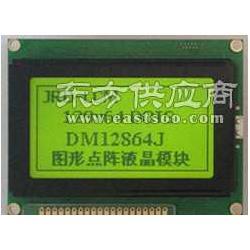 ST792012864显示模块图片