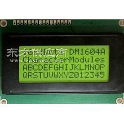 LCD16x4液晶显示屏LCM204显示屏图片