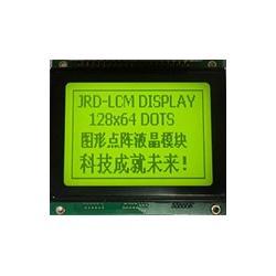 lcd12864模块并行接口屏图片