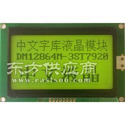 128x64液晶屏3.3V蓝屏图片