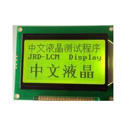 LCD12864液晶模块引脚接法图片