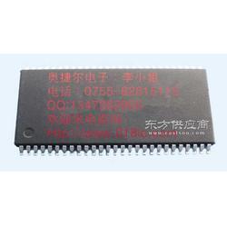 MT48LC8M8A2P-75G随时随地闪电发货哦 专营品牌,值得信赖图片