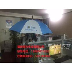 供应永泰广告伞定制图片