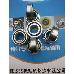 旺达非标轴承厂家,单向链条轴承,链条轴承图片