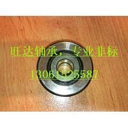 重型输送链滚轮轴承-河源滚轮轴承-旺达非标轴承图片