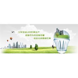 佛山高档住宅LED面板灯|高档住宅LED面板灯定制|赛德利图片