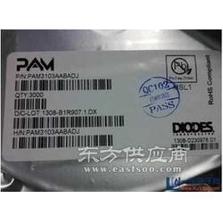 聚元微代理商 PL3329 PL3538 PL3328现货供应图片