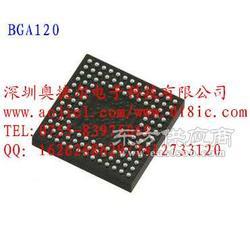 现货供应Micron内存芯片MT29C2G24MAABAHAKC-5 IT图片