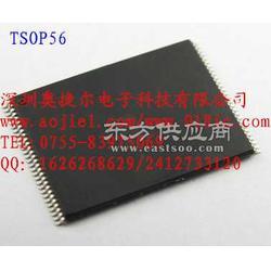 主打SPANSION内存IC系列优势库存S29GL01GP12TFI010图片