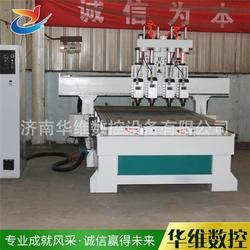四工序数控开料机、镇江开料机、华维数控质量可靠图片