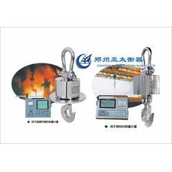 汉阴县耐高温电子吊秤 亚太衡器 15T耐高温电子吊秤图片