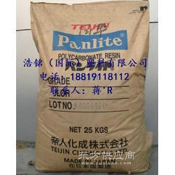 Panlite AM-9730FZ PC图片