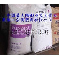 PMMA Plexiglas德固赛 Heatresist FT15图片