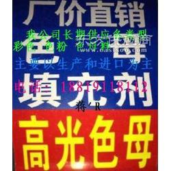 EPDM专用色母图片