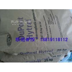 TPEE Hytrel TPC-ET 7246HS BK320图片